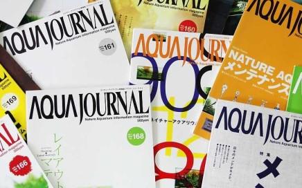 Aqua Journal engleska verzija