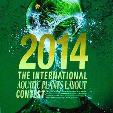 2014-IAPLC